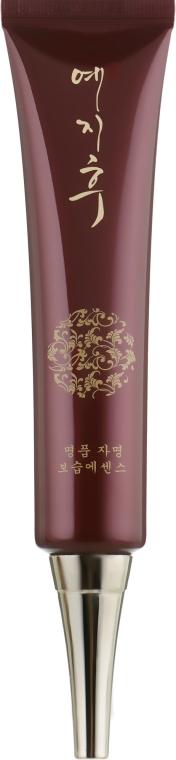 Набор от морщин с экстрактом красного женьшеня - Yezihu Red Ginseng (essense/50ml + essense/40ml) — фото N4