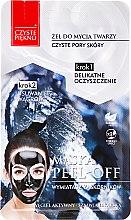 """Духи, Парфюмерия, косметика Маска для лица """"Гель для умывания+отшелушивающая маска"""" - Czyste Piekno Peel Off Mask"""