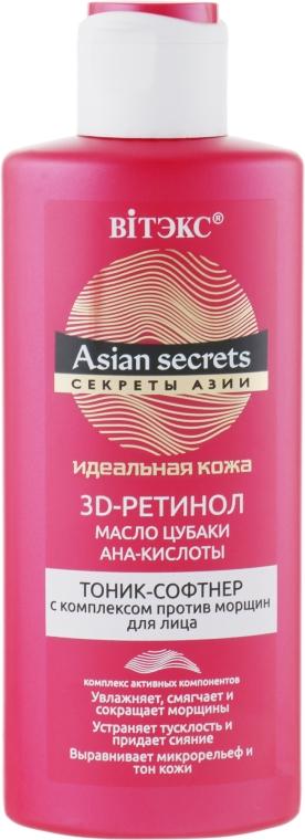Тоник-софтнер для лица с комплексом против морщин - Витэкс Asian Secrets