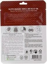 Маска для лица с экстрактом женьшеня - Amicell Pascucci Good Face Eco Mask Sheet Pomegranate — фото N2