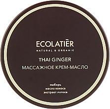 """Духи, Парфюмерия, косметика Массажное крем-масло для тела антицеллюлитное разогревающее """"Тайский имбирь"""" - Ecolatier Thai Ginger Body Oil Cream"""