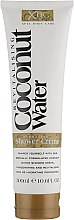 Духи, Парфюмерия, косметика Тонизирующий крем-гель для душа - Xpel Marketing Ltd Coconut Water Hydrating Shower Cream