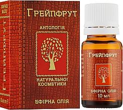 Духи, Парфюмерия, косметика Эфирное масло грейпфрута - Фармаком