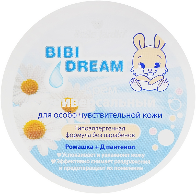 Крем универсальный Ромашка + D-пантенол - Belle Jardin Bibi dream
