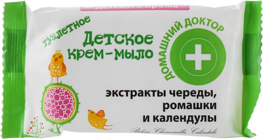 Детское крем-мыло с экстрактом череды, ромашки, календулы - Домашний Доктор