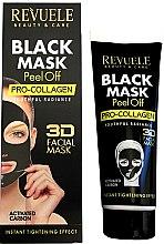 """Духи, Парфюмерия, косметика Черная маска для лица """"Проколлаген"""" - Revuele Black Mask Peel Off Pro-Collagen"""