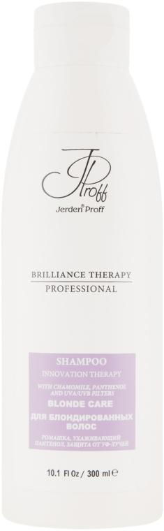 Шампунь для блондированных волос - Jerden Proff Hair Care Shampoo