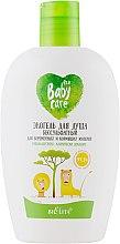 Парфумерія, косметика Екогель для душу безсульфатний для вагітних і мам-годуавльниць - Bielita Eco Baby Care Shower Gel