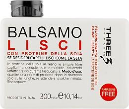 Духи, Парфюмерия, косметика Бальзам для разглаживания волос с соевым протеином - Faipa Roma Three Hair Care Lisci Balm