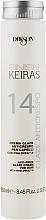 Духи, Парфюмерия, косметика Глазурь для распутывания волос, термозащита - Dikson Finish Keiras Glaze Anticrespo 14