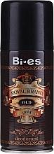 Духи, Парфюмерия, косметика Дезодорант-спрей - Bi-es Royal Brand Gold