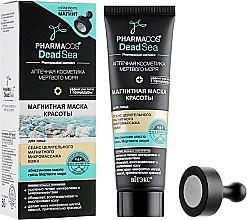Духи, Парфюмерия, косметика Магнитная маска красоты для лица - Витэкс Pharmacos Dead Sea Magnetic Beauty Facial Mask