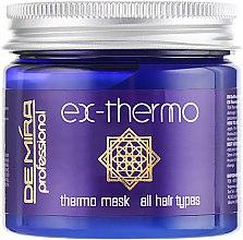 Духи, Парфюмерия, косметика Термо-маска - DeMira Professional EX-Thermo Hair Mask