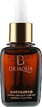 Духи, Парфюмерия, косметика Антивозрастная сыворотка с гиалуроновой кислотой - Bioaqua Advanced Moist Repair Essence
