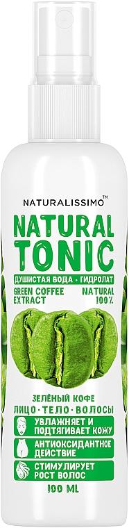 Гидролат зеленый кофе - Naturalissimo Green Coffee Hydrolate