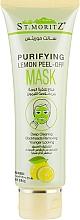 Духи, Парфюмерия, косметика Лимонная очищающая маска для лица с охлаждающим эффектом - St.Moritz Purifying Lemon Peel-Off Mask
