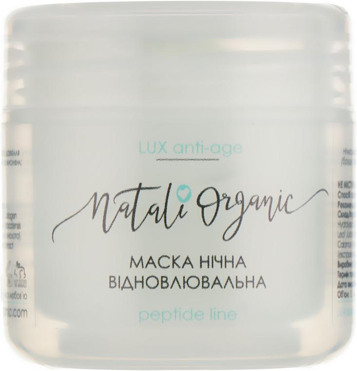 Ночная восстанавливающая маска для лица - NataliOrganic