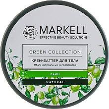 "Парфумерія, косметика Крем-батер для тіла ""Лайм"" - Markell Cosmetics Green Collection"