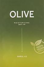 Духи, Парфюмерия, косметика Увлажняющая маска с экстрактом оливок - Barulab The Clean Vegan Olive Mask