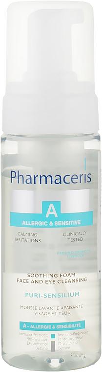 Придбайте продукцію Pharmaceris на суму від 499 грн, та отримайте у подарунок пінку для вмивання