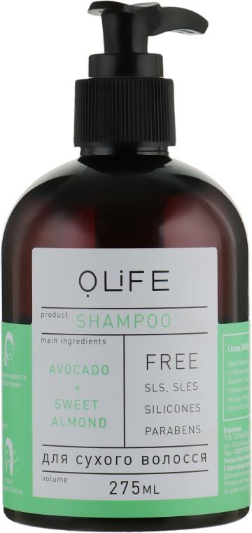 """Шампунь для сухих волос """"Авокадо и миндаль"""" - O.life Shampoo"""