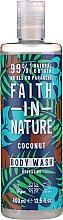 Духи, Парфюмерия, косметика Гель для душа - Faith in Nature Coconut Body Wash