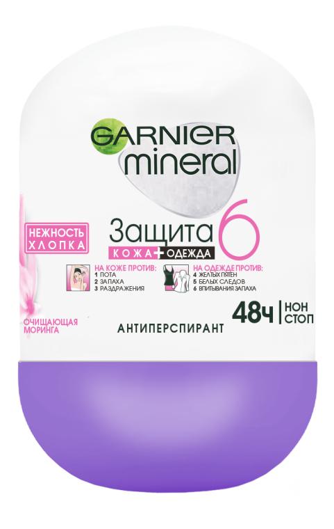Дезодорант-ролик - Garnier Mineral Deodorant Защита 6 Нежность хлопка
