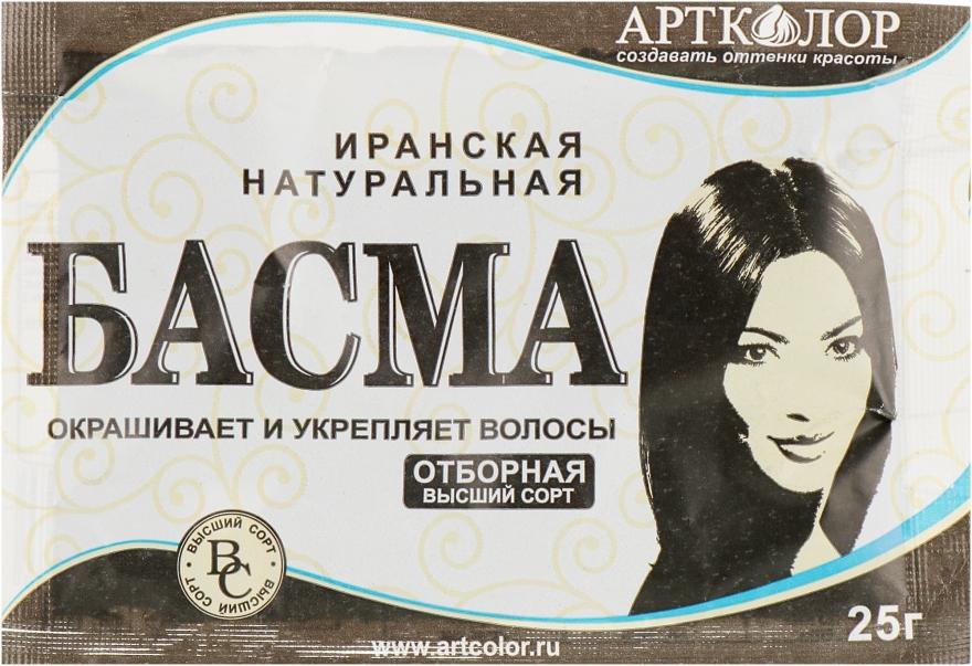"""Басма для волос """"Иранская"""" - Артколор (бумажный пакет)"""