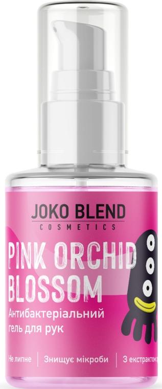 Антисептик-гель для рук - Joko Blend Black Pink Orchid Blossom Anti-Bacterial Hand Gel
