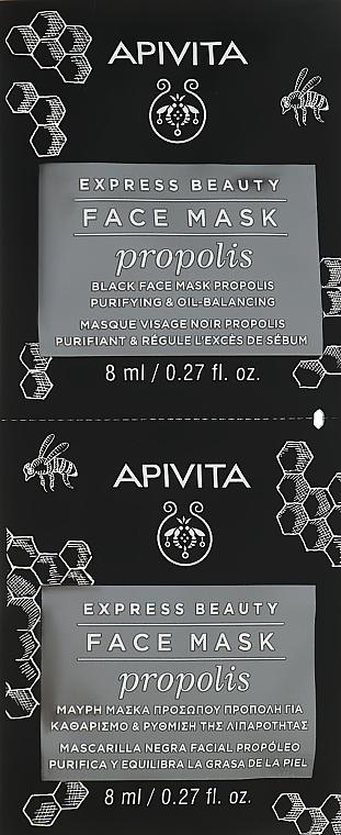 Маска для молодой жирной кожи с прополисом - Apivita Mask for Young Oily Skin