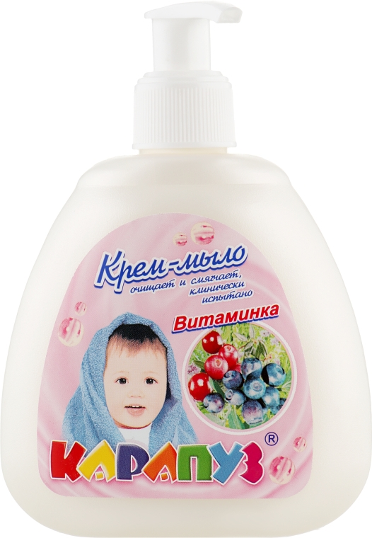 """Крем-мыло """"Витаминка"""" - Карапуз"""
