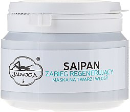Духи, Парфюмерия, косметика Маска для лица, шеи и декольте - Jadwiga Saipan Regenerating Treatment Mask