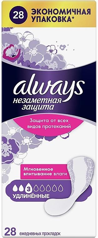 Ежедневные гигиенические прокладки, удлиненные, 28шт - Always Незаметная защита