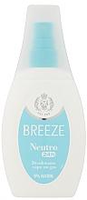 Духи, Парфюмерия, косметика Breeze Deo Spray Neutro 24h Vapo - Дезодорант-спрей для тела