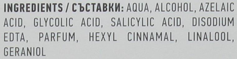 """Отшелушивающий тоник с комбинацией азелаиновой, гликоловой и салициловой кислот """"Пилинг эффект"""" - Biotrade Pure Skin Exfoliating Tonic — фото N5"""