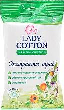 Духи, Парфюмерия, косметика Влажные салфетки для интимной гигиены с экстрактами трав, 15шт - Lady Cotton
