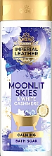Духи, Парфюмерия, косметика Пена для ванн - Imperial Leather Moonlit Skies Bath Cream