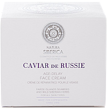 Духи, Парфюмерия, косметика Антивозрастной крем для лица - Natura Siberica Copenhagen Age-delay Face Cream Caviar de Russie