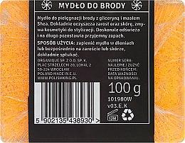 Мыло для бороды - Polish King Beard Soap — фото N2