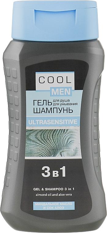 Гель-шампунь для чувствительной кожи 3 в 1 - Cool Men Ultrasensitive