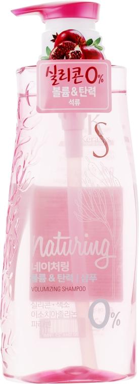 """Шампунь для волос """"Объем и эластичность"""" - KeraSys Naturing Volumizing Shampoo — фото N1"""