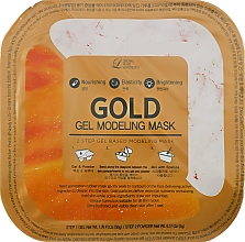 Духи, Парфюмерия, косметика Двухшаговая гелевая маска для лица с золотом - Lindsay 2 Step Gel Based Modeling Mask Gold