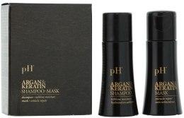 Духи, Парфюмерия, косметика Набор - pH Laboratories Argan&Keratin (shm/15ml + mask/15ml)