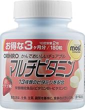 Духи, Парфюмерия, косметика Мультивитамины и минералы со вкусом клубники - Orihiro