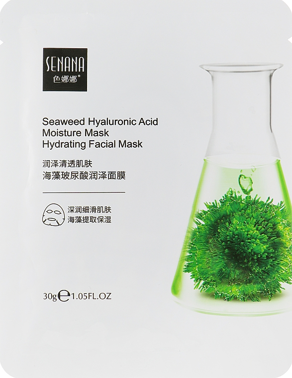Тканевая маска с экстрактом водорослей - Senana Seaweed Hyaluronic Acid Hydrating Facial Mask