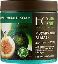 """Духи, Парфюмерия, косметика Мыло для тела и волос """"Изумрудное"""" - Ecolab Body & Hair Emerald Soap"""