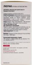 Ампулы для укрепления кожи бюста - Lierac Phytrel Ampoules (20*5ml) — фото N4