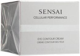 Парфумерія, косметика Відновлюючий крем з антивіковим ефектом для контуру очей - Kanebo Sensai Cellular Performance Eye Contour Cream