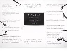 Подарочный сертификат в косметичке - 1000 грн — фото N2