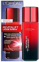 Духи, Парфюмерия, косметика Отшелушивающий ночной лосьон - L'Oreal Paris Revitalift Laser Renew Peeling Night Lotion